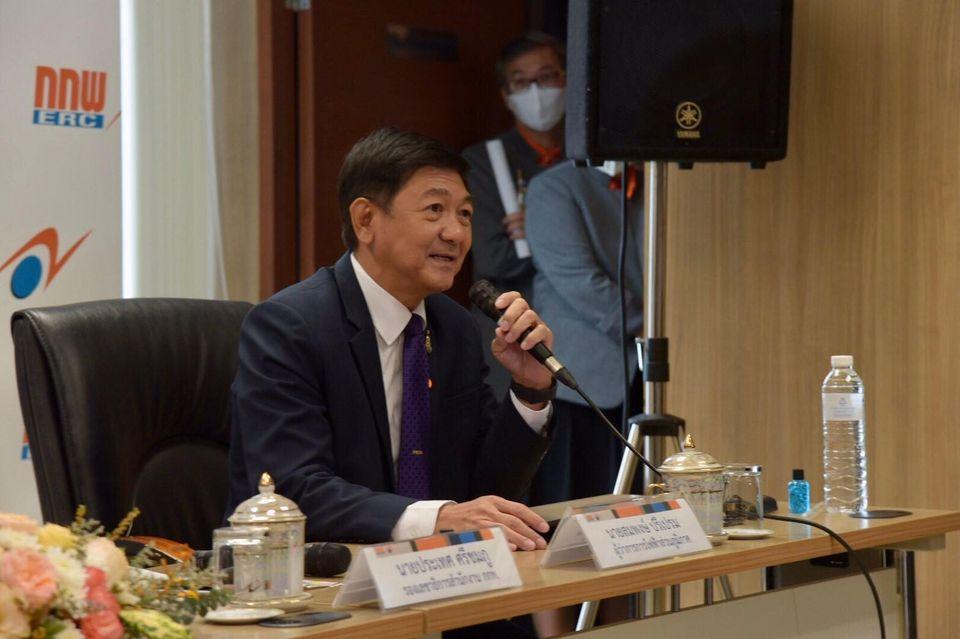 PEA ร่วมแถลงมาตรการการคืนเงินประกันการใช้ไฟฟ้า เริ่มคืนเงินประกันตั้งแต่ 31 มีนาคม 2563 เป็นต้นไป