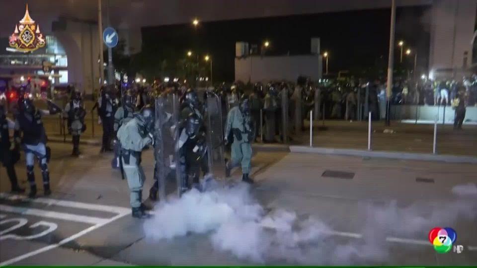 ตำรวจฮ่องกง ยิงแก๊สน้ำตาสลายกลุ่มผู้ประท้วง