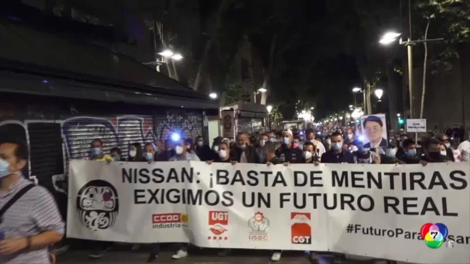 พนักงานนิสสันประท้วงปิดโรงงานในสเปน