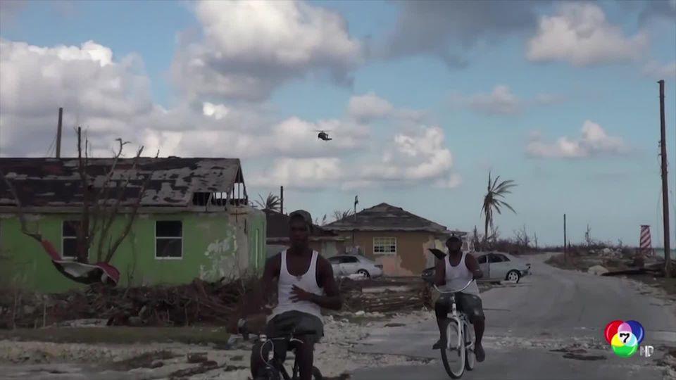 เผยภาพความเสียหายจากพายุทอร์นาโดถล่มสหรัฐฯ สัญญาณเตือนภัยดังทั้งเมือง