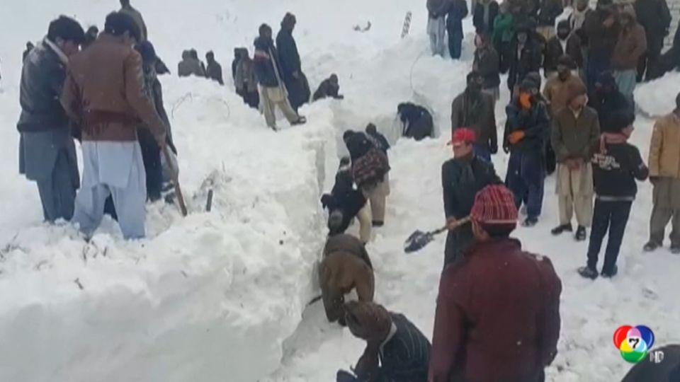 ปาฏิหาริย์! เด็กหญิงติดใต้หิมะนาน 18 ชม. เคราะห์ดีรอดตายในปากีสถาน
