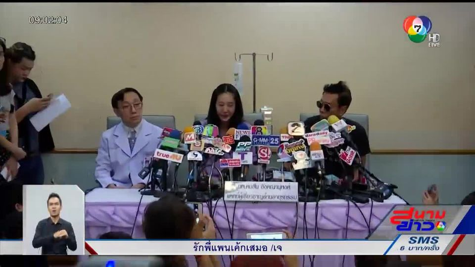 สุดแซ่บ! สรุปข่าวบันเทิงไทย ปี 2558 : สนามข่าวบันเทิง