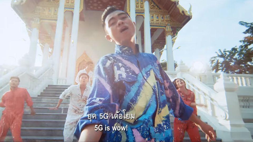ยุค 5G เด้อโยม!! เพลงสาธุ 5G เพลงประกอบภาพยนตร์หลวงพี่แจ๊ส 5G
