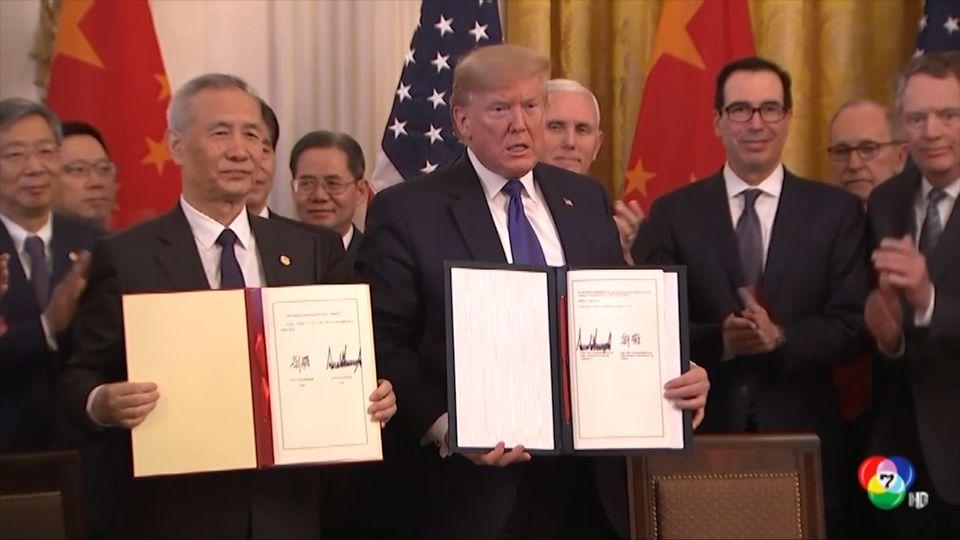 นักวิเคราะห์ชี้สงครามการค้าจีน-สหรัฐฯ ยังคงอยู่