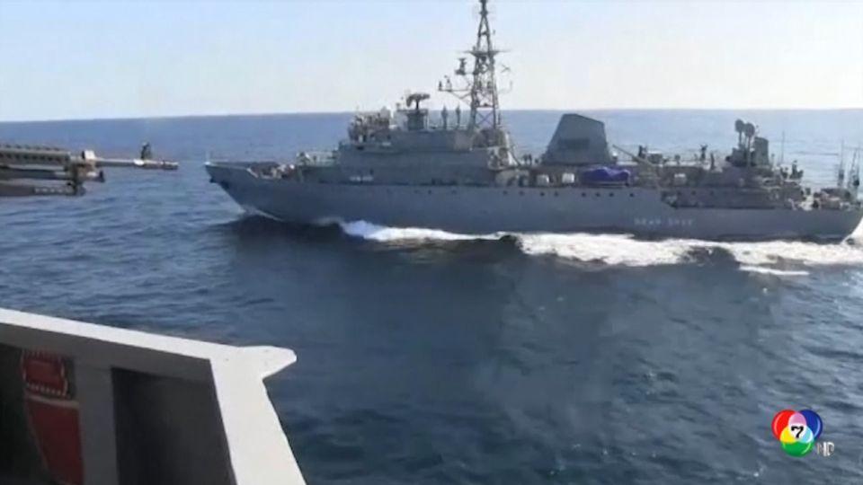 เรือรบสหรัฐฯ เผชิญหน้าเรือรบรัสเซียในทะเลอาหรับ