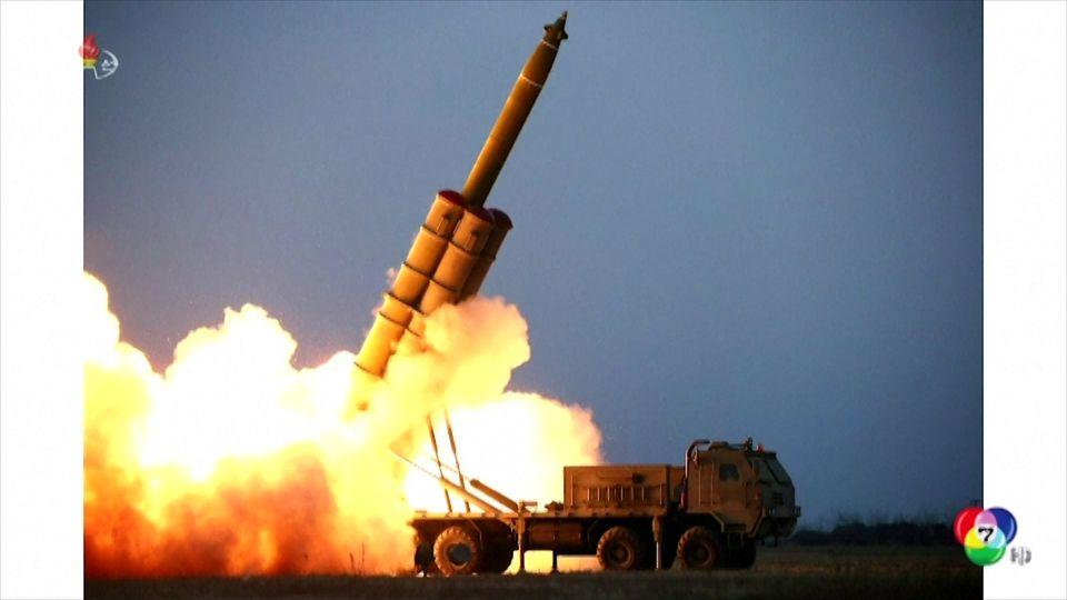 เกาหลีเหนือ ทดสอบยิงขีปนาวุธครั้งแรกของปีนี้