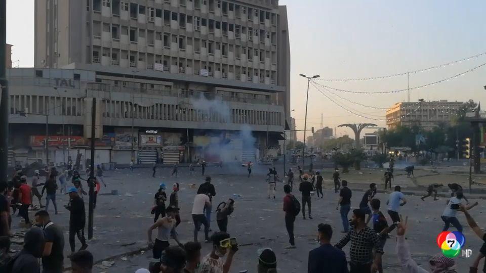 สถานการณ์ประท้วงในอิรัก เริ่มดุเดือด มีผู้เสียชีวิตเพิ่มขึ้น 2 คน
