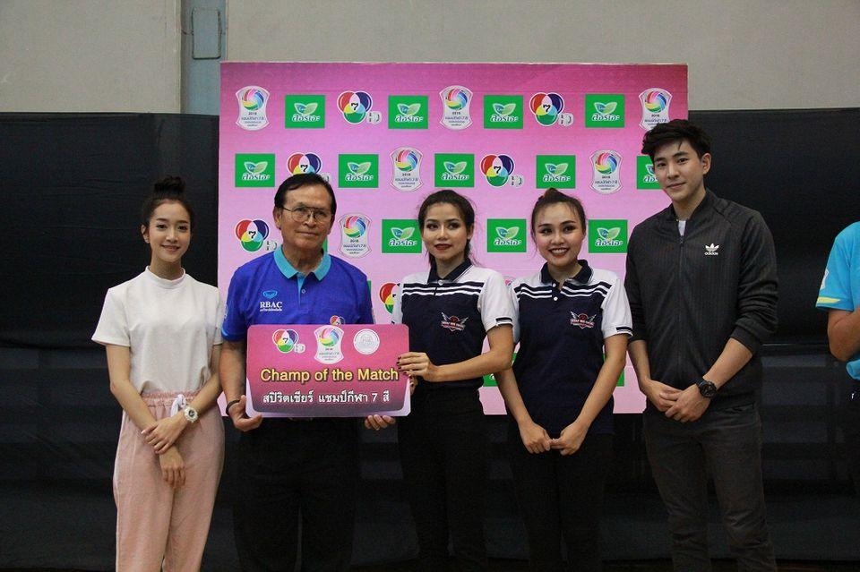 รายงานผลการแข่งขันแชมป์กีฬา 7 สี วอลเลย์บอลอุดมศึกษา 2018 ประจำวันอังคารที่ 28 สิงหาคม 2561