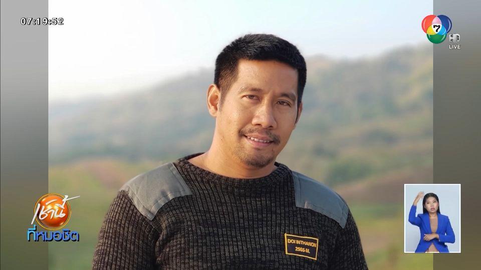 เปิดประวัติ ผอ.กอล์ฟ ชิงทองลพบุรี จบ ป.โท พ่อเป็นอดีตตำรวจ แม่เป็นครูเกษียณอายุ