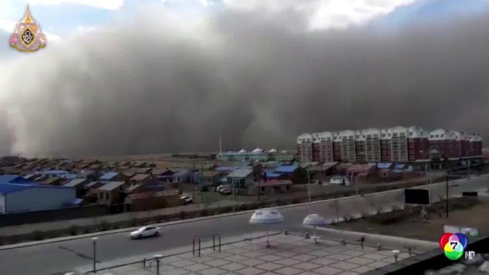 พายุทรายพัดปกคลุมตอนเหนือของจีน ก่อตัวเป็นกำแพงสูงกว่า 100 เมตร
