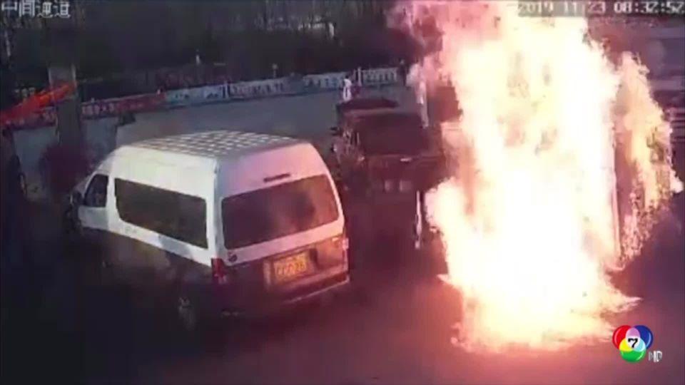 เพลิงไหม้รถส่งของเหตุน้ำมันรั่ว ในปั๊มน้ำมันจีน