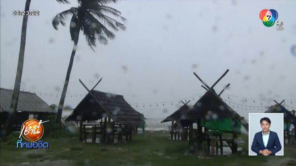 อุตุฯ เตือนทั่วไทยรับมือพายุฝนฟ้าคะนอง ลูกเห็บตก 16-17 มี.ค.นี้