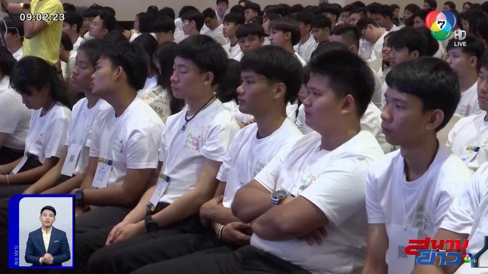 กสศ.ชวนนักศึกษาสมัครทุนนวัตกรรมสายอาชีพ รุ่นที่ 2
