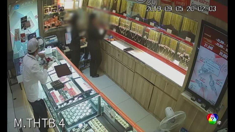 มือปืนบุกเดี่ยวปล้นร้านทองในห้างดังกวาดทองหนักกว่าหนึ่งร้อยบาท