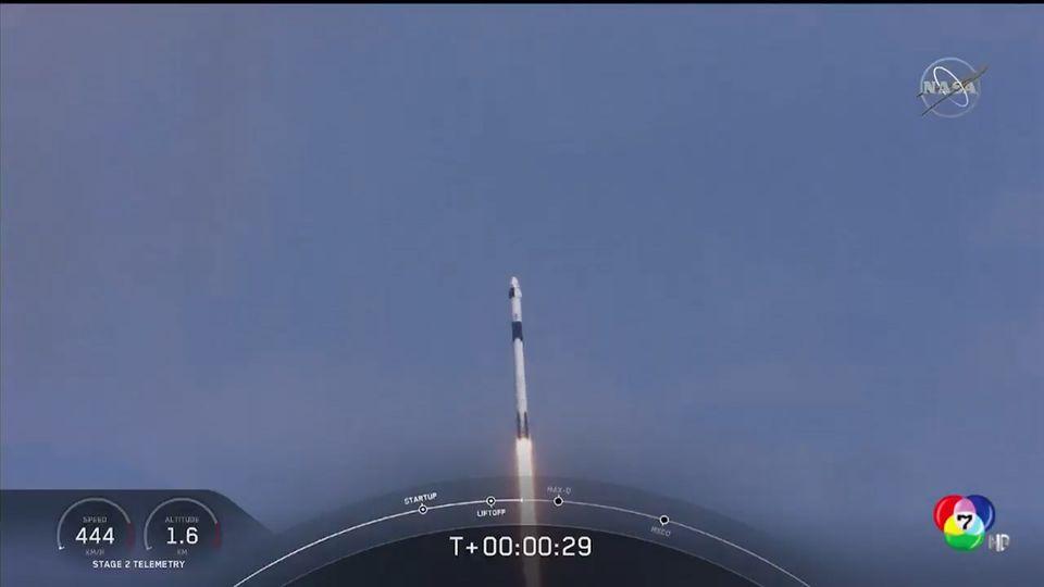 นาซา-สเปซเอ็กซ์ SpaceX ส่งนักบินอวกาศสู่สถานีอวกาศนานาชาติ