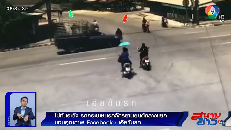 ภาพเป็นข่าว : ไม่ทันระวัง รถกระบะชนรถจักรยานยนต์กลางแยก