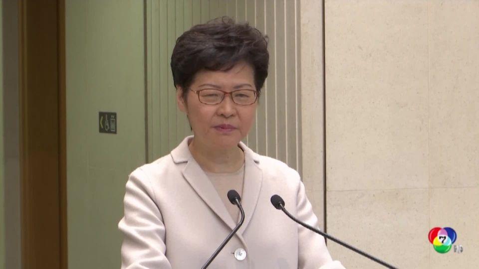 ผู้นำฮ่องกง ยอมรับความผิดพลาดในการบริหารของรัฐบาล