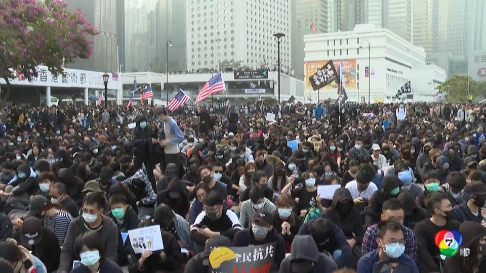 เหตุปะทะระหว่างเจ้าหน้าที่กับผู้ชุมนุมสนับสนุนชาวอุยกูร์ ในฮ่องกง