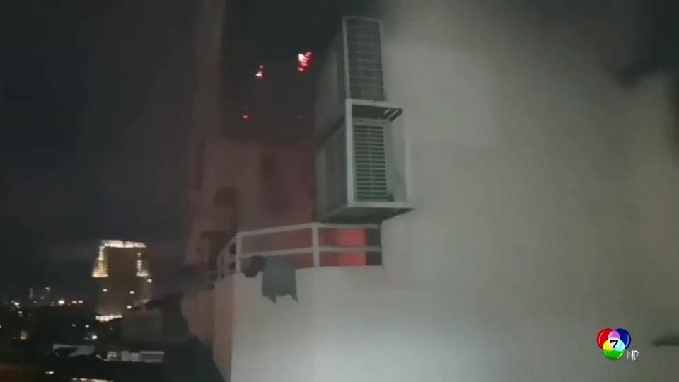 เพลิงไหม้คอนโดฯ พัทยาใต้ ชายนอร์เวย์ดับอนาถคาห้องพัก