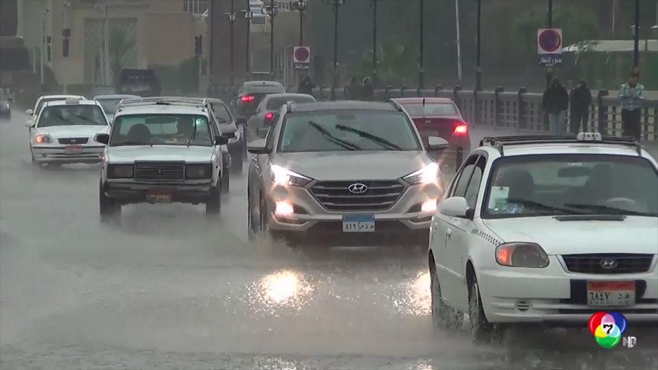 ฝนตกหนัก-พายุทราย ถล่มอียิปต์ เสียชีวิตแล้ว 4 คน