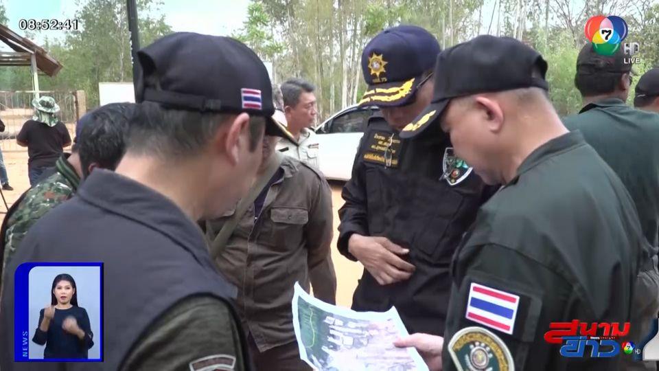 รายงานพิเศษ : ป่าไม้-ส.ป.ก.ลุยตรวจที่ดิน สส.ปารีณา