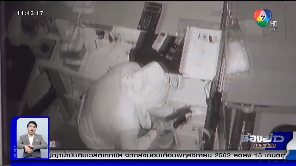 ตำรวจสงสัยคนใกล้ชิดเจ้าของร้านลอตเตอรี่ ถูกบุกขโมยสลากฯ ถูกรางวัล