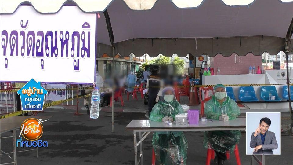 เปิดด่านวันที่ 2 แรงงานไทยจากมาเลเซีย ทยอยข้ามแดนเข้าไทย