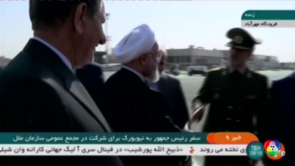 ผู้นำอังกฤษ เชื่ออิหร่าน อยู่เบื้องหลังโจมตีซาอุดีอาระเบีย
