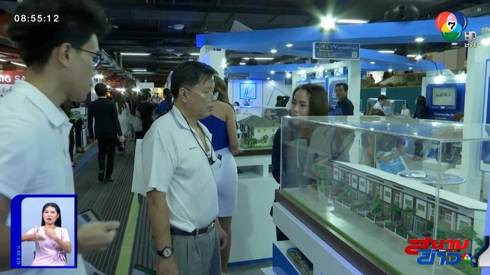 ตลาดอสังหาฯ เผยยอดขายที่อยู่อาศัยในกรุงเทพ ติดลบกว่า 21%
