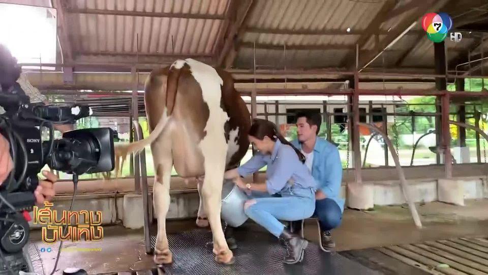มิกค์ ทองระย้า-มิน พีชญา สวีตรีดนมวัว ในละคร สะใภ้อิมพอร์ต
