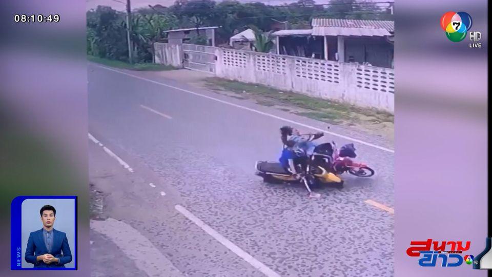 ภาพเป็นข่าว : นาทีชีวิต! รถ จยย.ชนกัน ทิ้งคู่กรณีนอนแน่นิ่ง ขี่หนีหน้าตาเฉย
