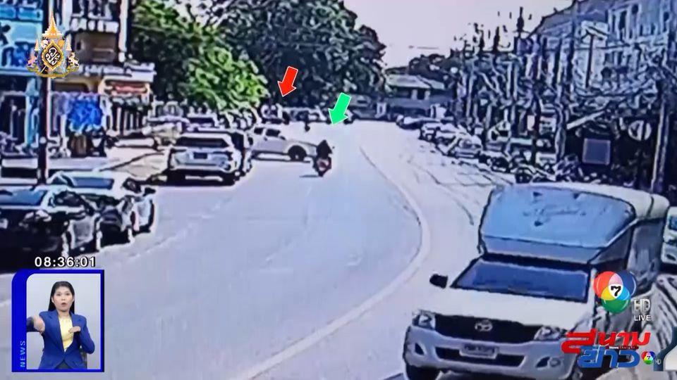 ภาพเป็นข่าว : กระบะออกจากซอยชน จยย.ทางตรงอย่างจัง คนขี่-ซ้อน เสียหลักตกรถ บาดเจ็บ