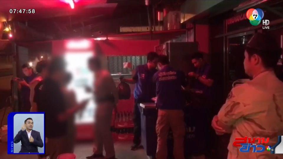 บุกช่วยเหยื่อค้ามนุษย์อายุต่ำกว่า 18 ปี ในร้านคาราโอเกะ จ.ชลบุรี