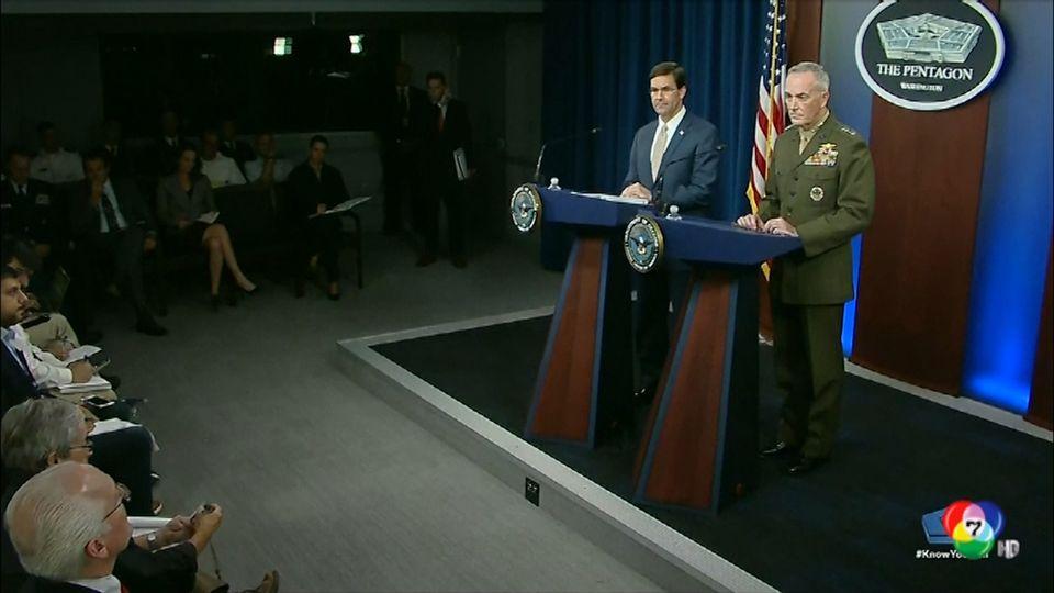 สหรัฐฯ อนุมัติเพิ่มกำลังทหารที่ซาอุฯ-ยูเออี