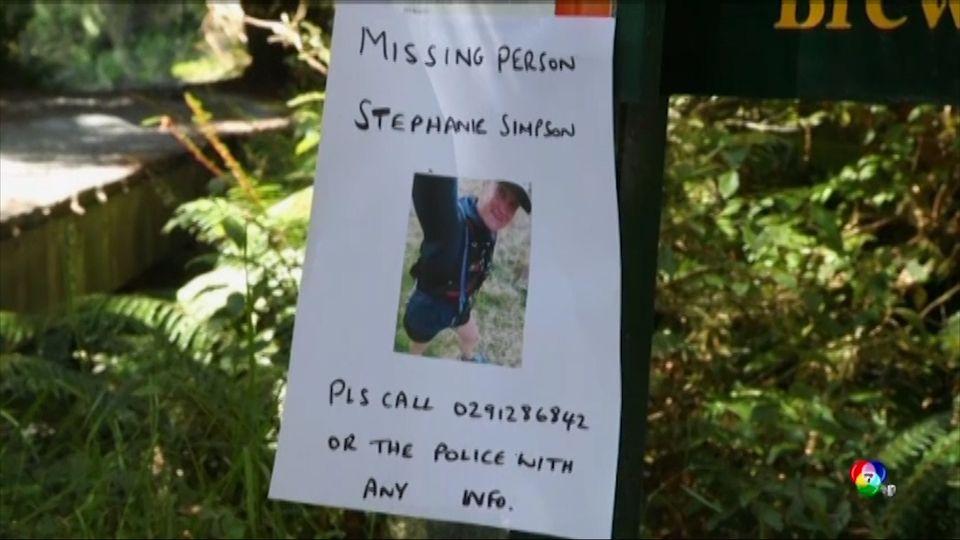 เจ้าหน้าที่เร่งค้นหานักปีนเขาสูญหายในนิวซีแลนด์
