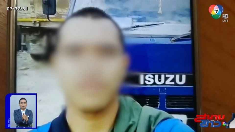 เตือนภัย ล่าตัวชายอายุ 27 ปี ตระเวนลวนลามผู้หญิง จ.สมุทรปราการ