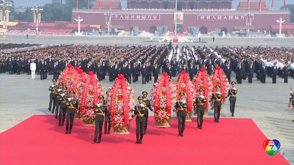 จีนเตรียมฉลองวันชาติครบรอบ 70 ปี อย่างยิ่งใหญ่ในวันพรุ่งนี้