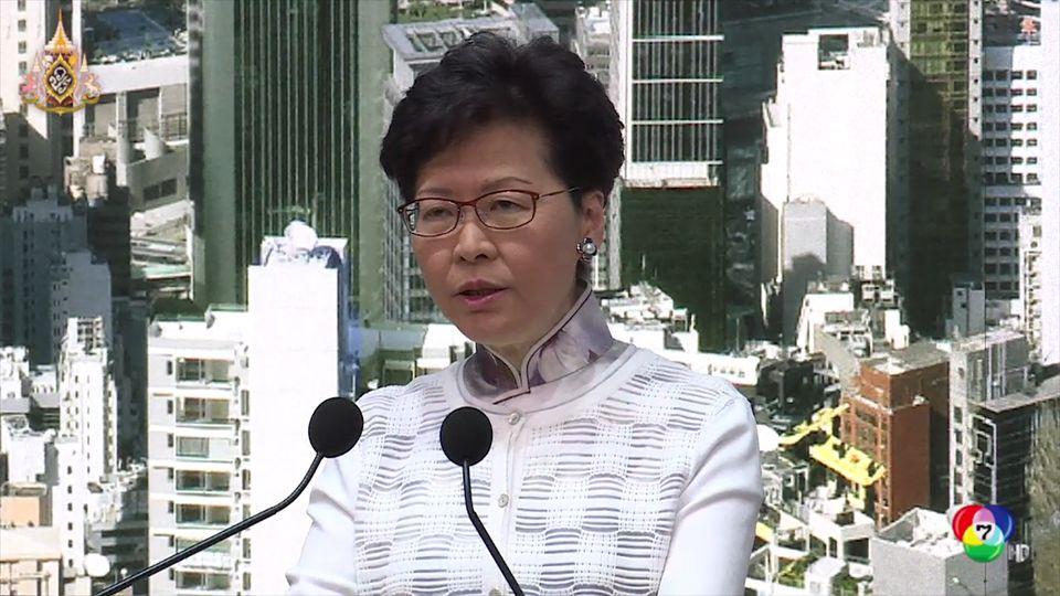 รัฐบาลจีนยืนยันไม่ให้ผู้ว่าการฮ่องกงลาออกจากตำแหน่ง