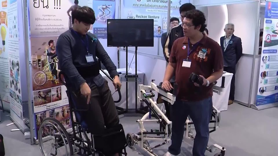 ผู้แทนพระองค์ เปิดงานวันคนพิการ ครั้งที่ 51 ประจำปี 2562