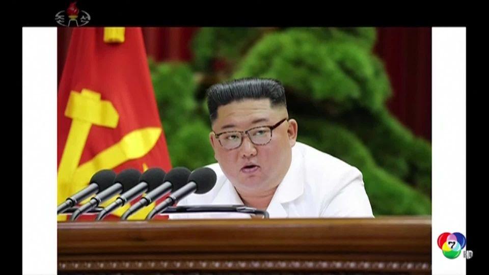 คิม จอง อึน ประชุมแกนนำพรรควันที่ 2 เพื่อหารือ-กำหนดมาตรการตอบโต้สหรัฐฯ