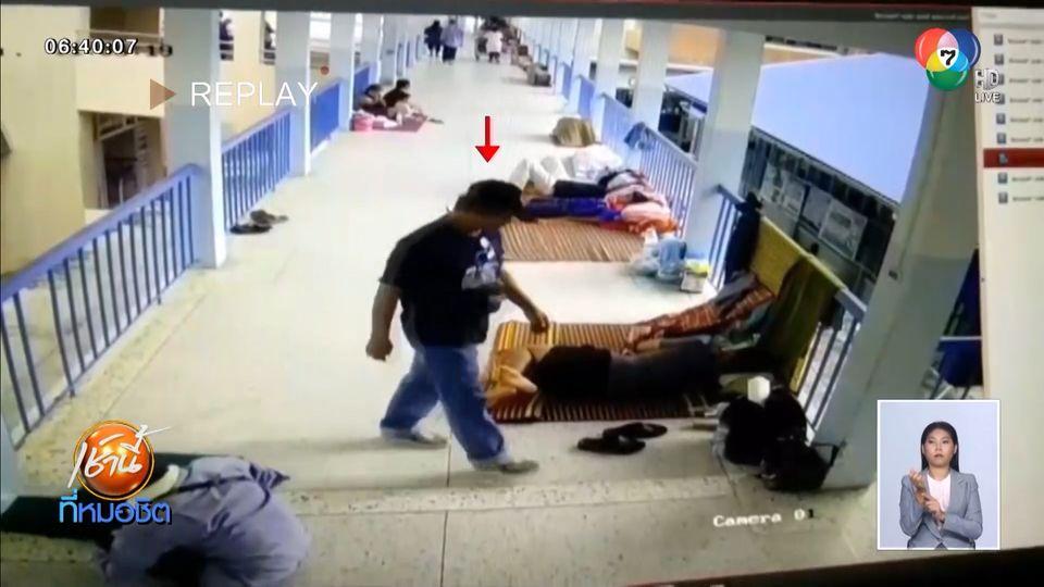 เร่งล่าโจรแสบฉกมือถือญาติผู้ป่วยนอนหลับใน รพ.สุราษฎร์ธานี
