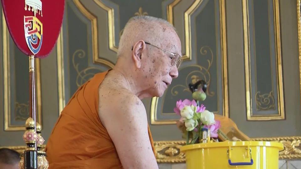 สมเด็จพระเจ้าลูกยาเธอ เจ้าฟ้าทีปังกรรัศมีโชติ มหาวชิโรตตมางกูร สิริวิบูลยราชกุมาร ทรงบำเพ็ญพระกุศล เนื่องในโอกาสเสด็จกลับมาประทับในประเทศไทย ห้วงปีใหม่ พุทธศักราช 2563