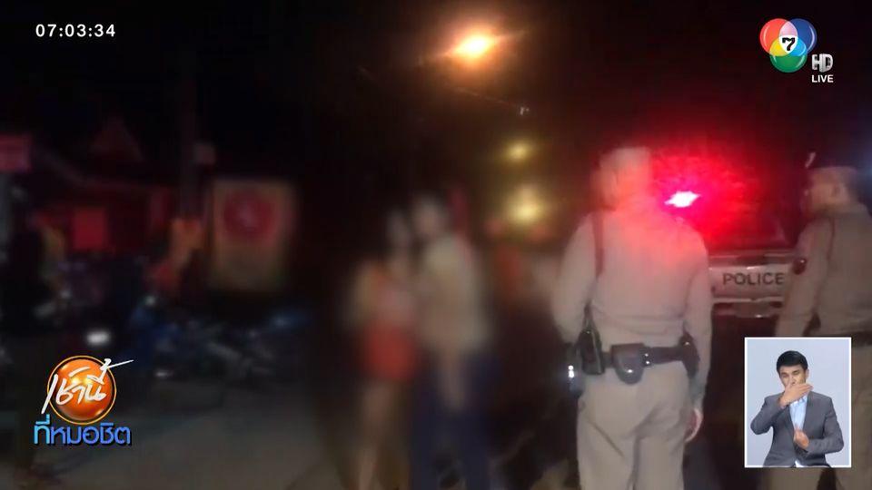 แก๊งคนร้ายปาระเบิด-ชักปืนยิงกลุ่มวัยรุ่นย่านมีนบุรี เด็กชาย 14 ปี บาดเจ็บ
