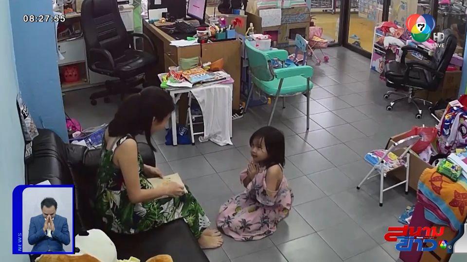 ภาพเป็นข่าว : สุดซึ้ง! หนูน้อยทำเซอร์ไพรส์ เพราะทุกๆ วันเป็นวันแม่ได้เสมอ