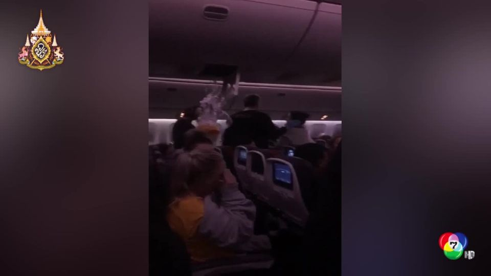 เครื่องบินแคนาดาตกหลุมอากาศรุนแรงต้องลงจอดฉุกเฉิน