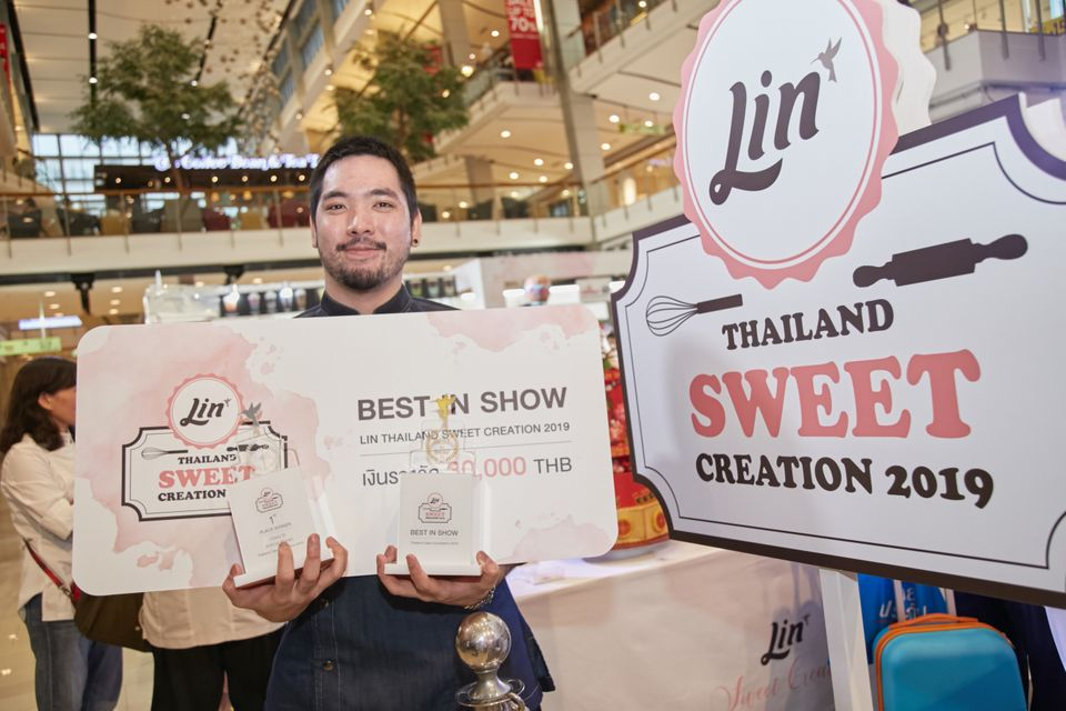 Lin Thailand Sweet Creation 2019 งานประกวดเค้กแห่งปี ต่อยอดเค้กดีไซเนอร์คนไทยสู่เวทีระดับโลก