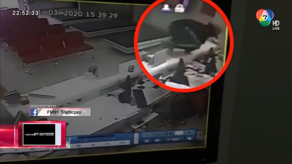 อุกอาจ คนร้ายควงปืนบุกเดี่ยวยิงเปิดทางจี้ชิงเงินธนาคารใน จ. ระยอง