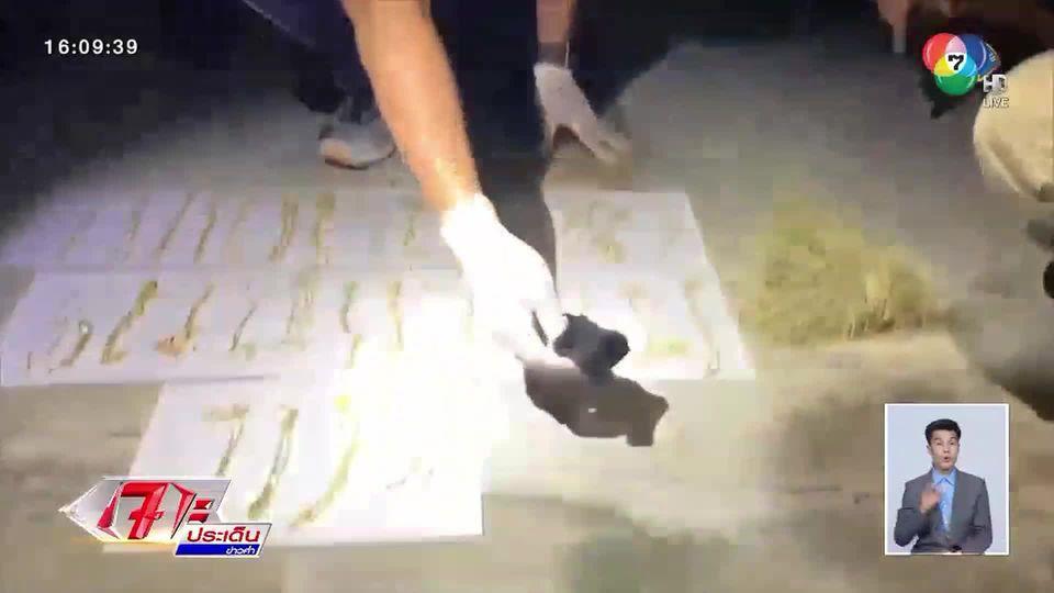 เผยนาที ตำรวจค้นบ้าน พ่อ-แม่ ผอ.กอล์ฟ ปล้นทองลพบุรี พบทองซ่อนใต้หลังคาโรงรถ