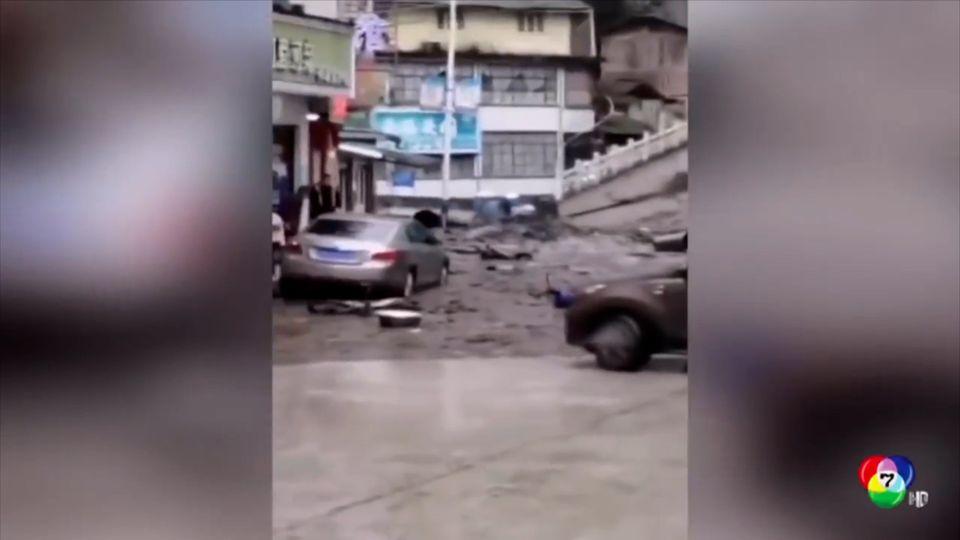 ดินโคลนถล่มในจีน อาคารบ้านเรือน-รถยนต์เสียหายหนัก