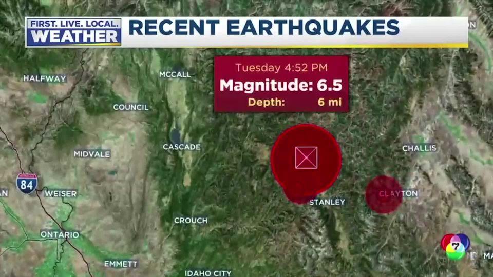 แผ่นดินไหวรุนแรงในสหรัฐฯ ไม่มีรายงานความเสียหายรุนแรง